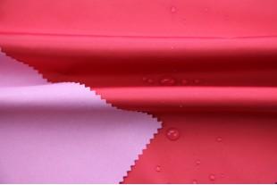 Ткань Курточная Дюспо-Милки ( Dewspo Milky), цвет красный 18-1763TPG