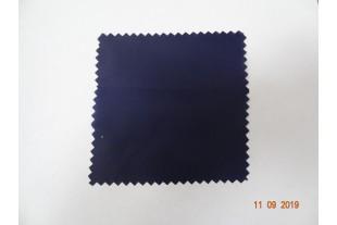 Ткань подкладочная Таффета 190Т, цвет темно-синий