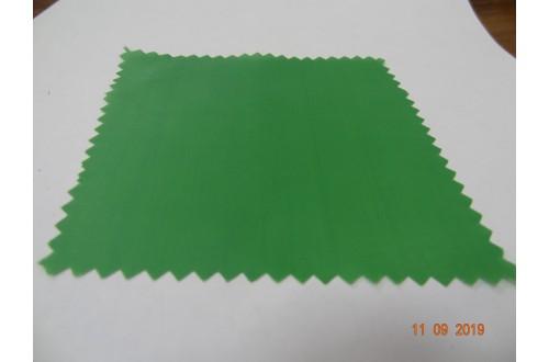 Ткань подкладочная Таффета 190Т, цвет зеленый