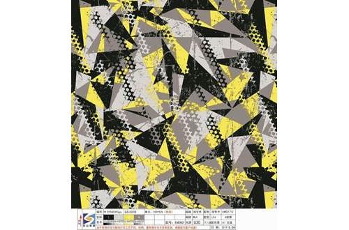 Оксфорд 210 D принт Желтые треугольники