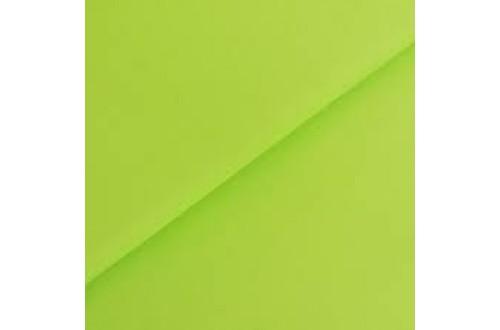 ТиСи 150, цвет лайм